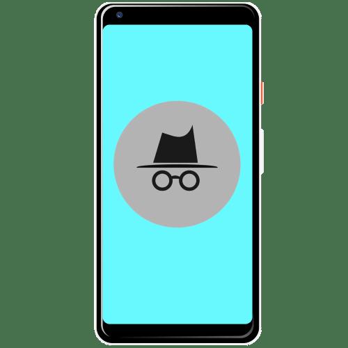 Браузеры для анонимного просмотра в Android