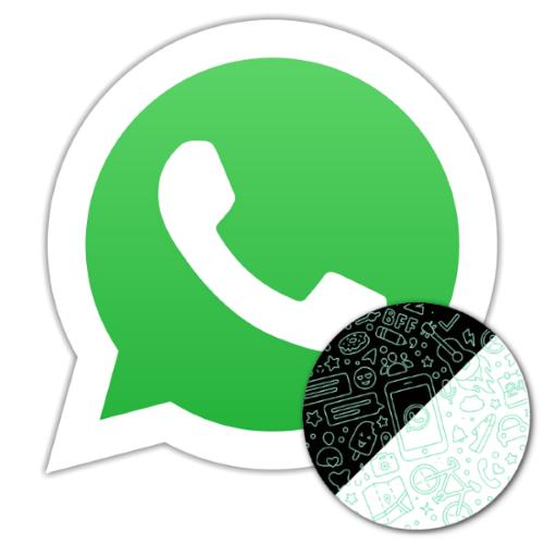 Чёрное оформление мессенджера WhatsApp