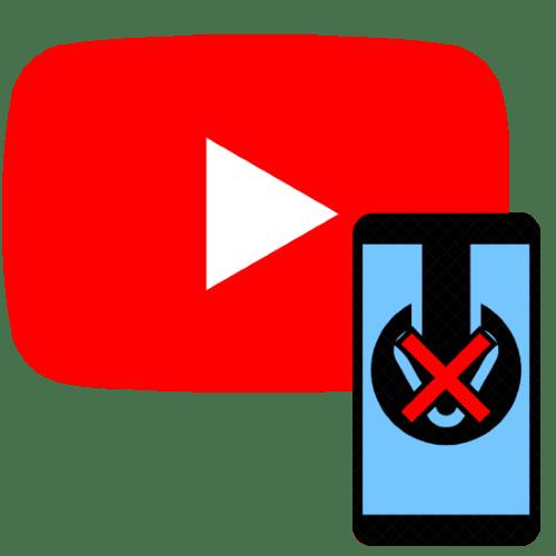 Что делать, если не устанавливается приложение YouTube на телефон