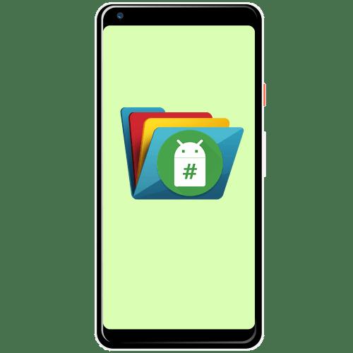 Файловые менеджеры с Root-доступом для Android