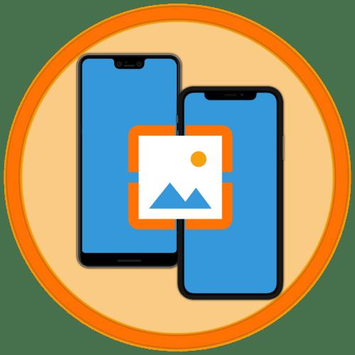 Как поменять обои на iPhone и Android