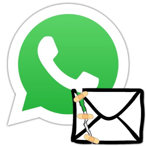 Как в WhatsApp сделать сообщение непрочитанным