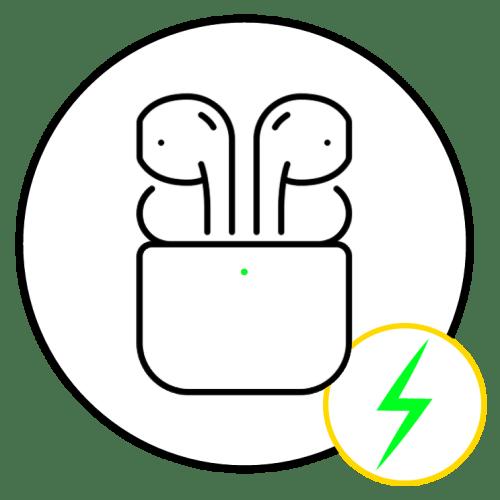 Как заряжать наушники AirPods 1, 2 и AirPods Pro