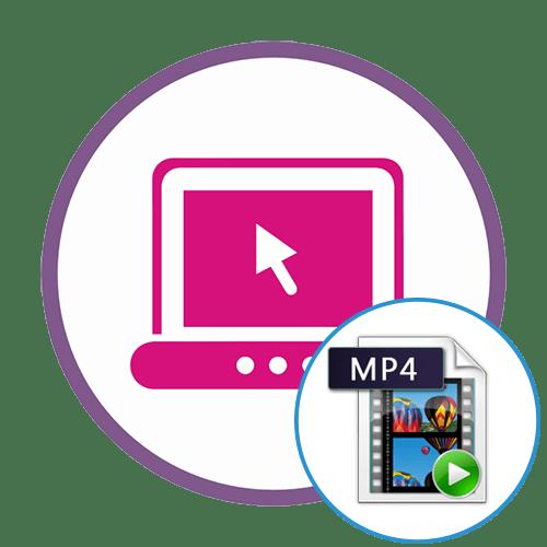 Конвертирование видео разных форматов в MP4 через онлайн-сервисы