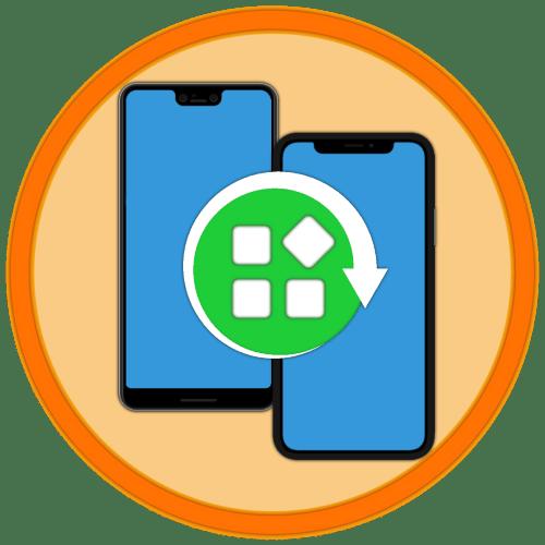 Обновление приложений на iPhone и Android