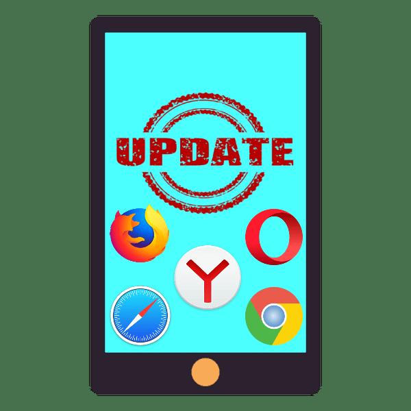 Обновляем веб-браузер на смартфоне