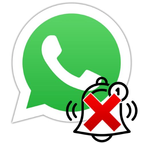 Отключение всех уведомлений в WhatsApp для Android, iOS и Windows
