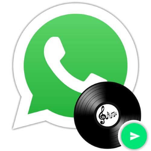 Отправка музыки через WhatsApp для Android, iOS и Windows