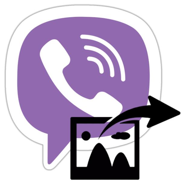 Отправляем фото через Viber для Android, iOS и Windows