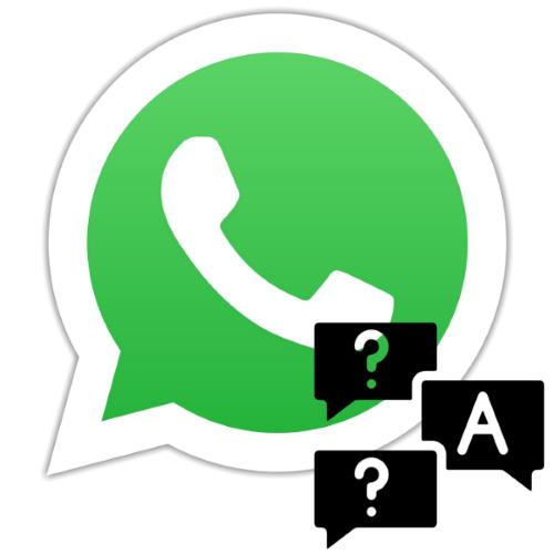 Отвечаем на конкретное сообщение в мессенджере WhatsApp