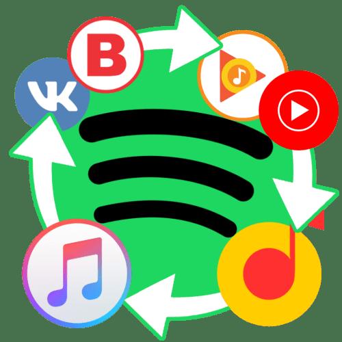 Перенос музыки из разных стриминговых сервисов в Spotify