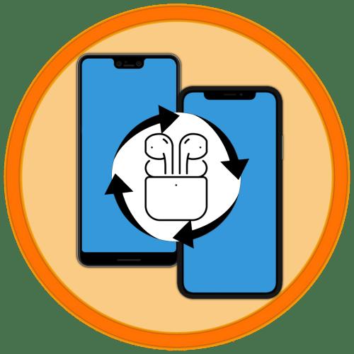 Подключение AirPods к телефону