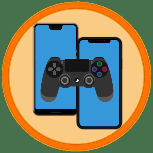 Подключение Dualshock 4 к телефонам