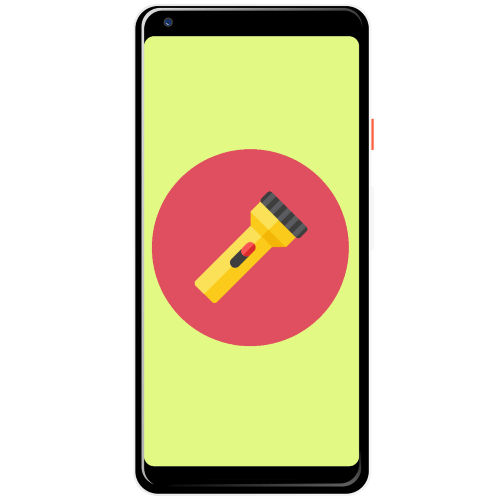 Приложения-фонарики для Android