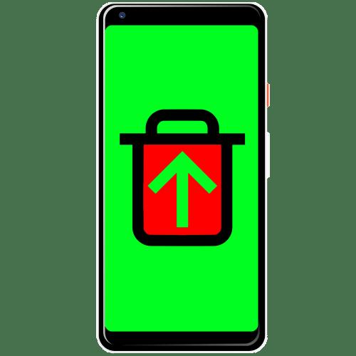 Программы для восстановления удалённых файлов на Android