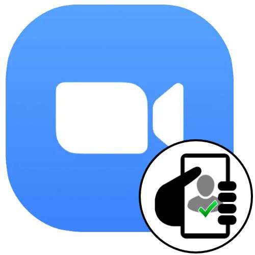 Регистрация учётной записи в Zoom с Android-смартфона и iPhone