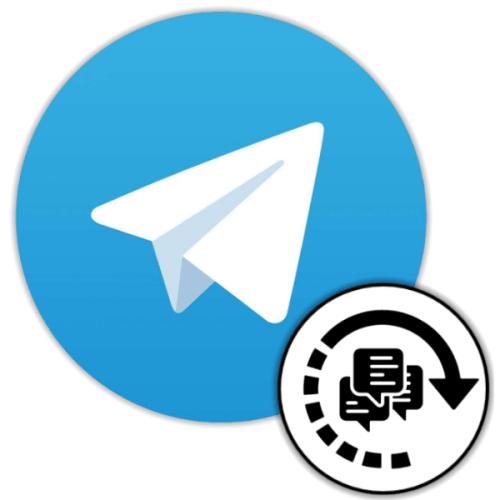 Создание чата с самим собой в мессенджере Telegram