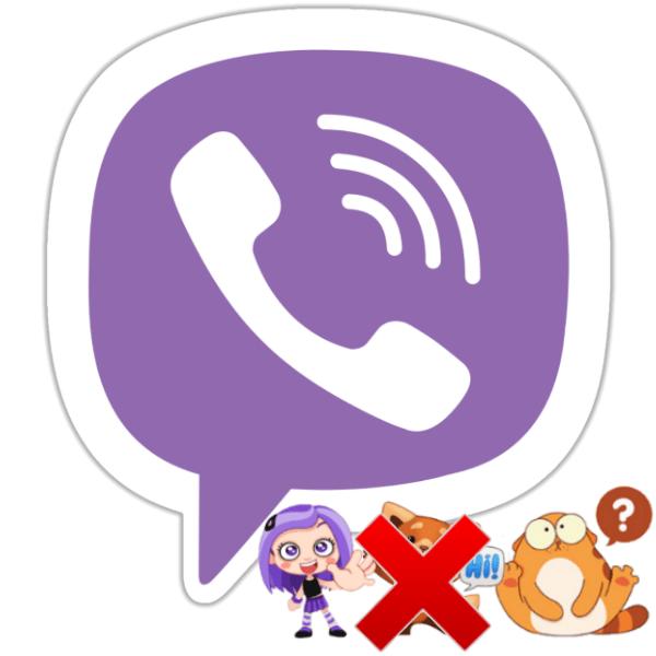 Удаляем стикеры из Viber для Android, iOS и Windows