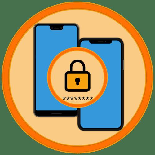 Установка пароля на iPhone и Android