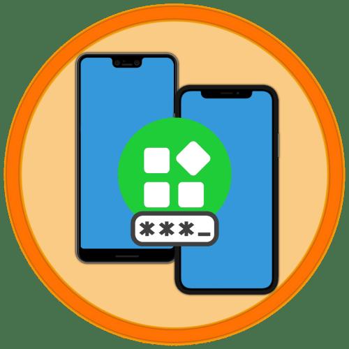 Установка пароля на приложения в Android и iOS