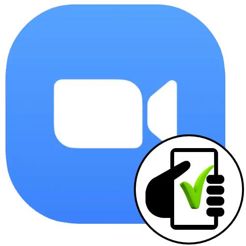 Установка Zoom на Android-смартфон и iPhone