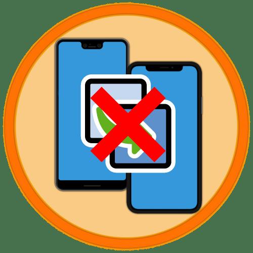 Устранение ошибки «Устройство недостижимо при копировании» в iOS и Android