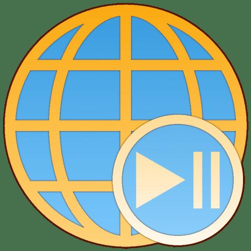 Устранение проблем с воспроизведением видео в браузере