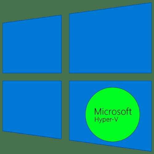 Виртуальная машина Hyper-V в Windows 10