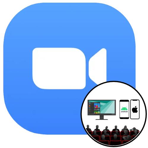 Включение демонстрации экрана в Zoom для Windows, Android и iOS