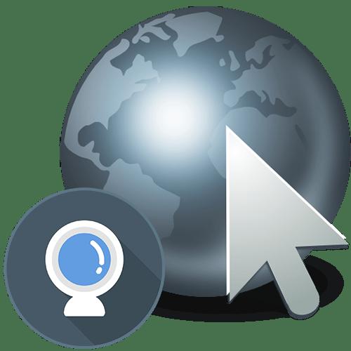 Включение разрешения доступа к web-камере в браузере