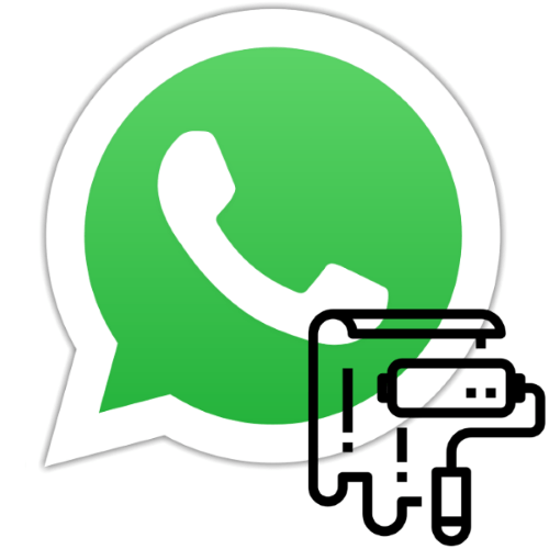 Замена фона чатов в WhatsApp для Android, iOS и Windows