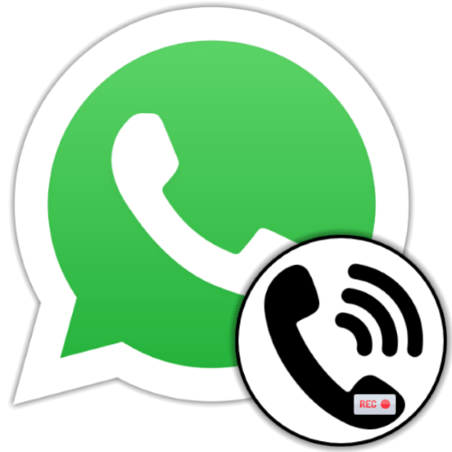 Запись голосовых вызовов в WhatsApp