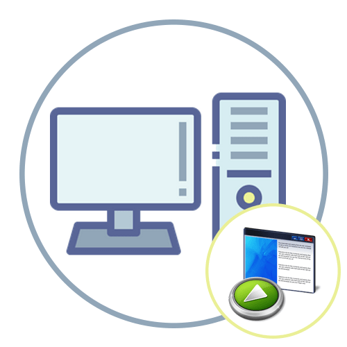 Отключение автозапуска программ в Windows